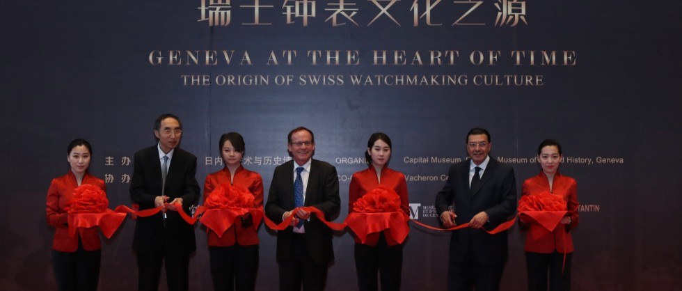 "Opening ceremony of the Capital Museum of China's Exhibition: GENEVA AT THE HEART OF TIME – The Origin of Swiss Watchmaking Culture"" - Big"