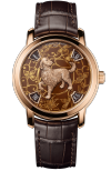 Métiers d'Art The legend of the Chinese zodiac - Year of the dog (86073/000R-B256)